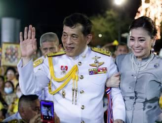 Voormalige koningin loopt in string en eet uit hondenbakje: Thailand blokkeert Pornhub vanwege 'zwembadvideo'