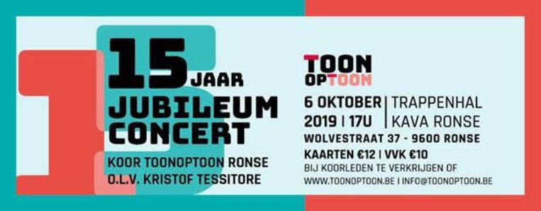 Toon op Toon geeft een jubileumconcert in de trappenhal van de Kunstacademie.