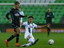 RKC Waalwijk: tien goals in tien duels in eigen stadion in 2020