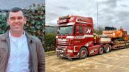 """Ondernemersfamilie rouwt om plotse dood van Patrick Van Moer (48): """"We gingen net meer van het leven genieten"""""""