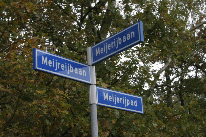 Te Moerenburg. Foto Looi Naaijkens