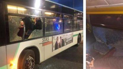 Drie bussen met supporters van AA Gent aangevallen in Saint-Étienne