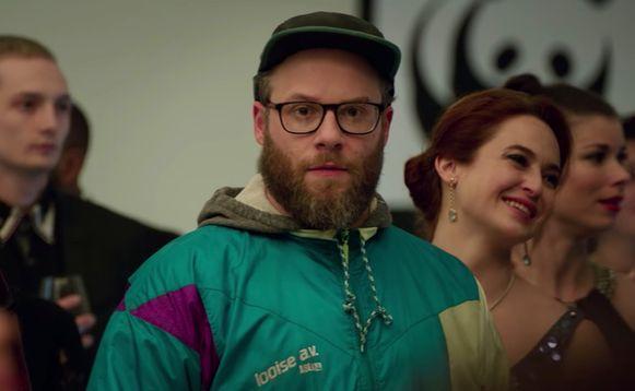 Een beeld van Seth Rogen met het jasje van Looise atletiekclub aan in de film.