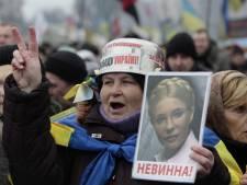 Un régime carcéral assoupli pour Ioulia Timochenko?