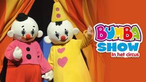 Bumba Circus Show 2015