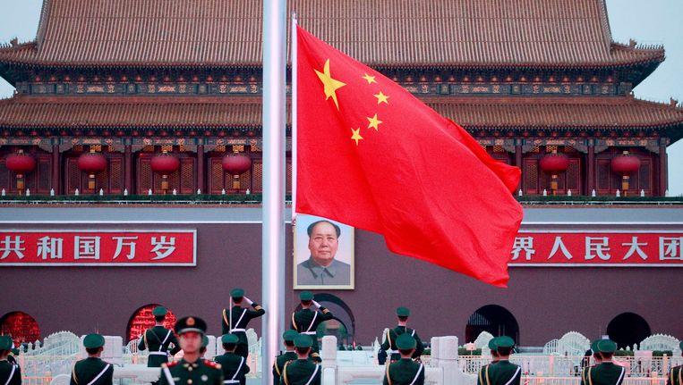 Het Plein van de Hemelse Vrede in China. Beeld EPA