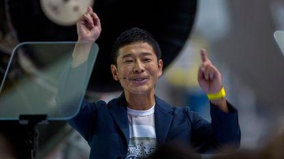 Dankzij steenrijke Japanner krijgt de maan voor het eerst bezoek van een vrouw