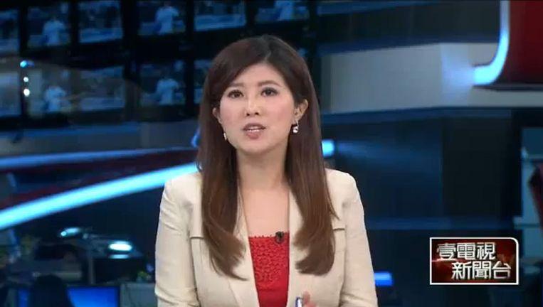 Lee Chingyu