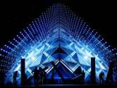 Utrecht definitief in de race als locatie voor Eurovisie Songfestival