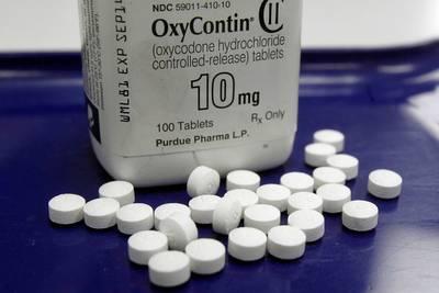 hoofdrolspeler-opiatencrisis-vs-vraagt-faillissement-aan