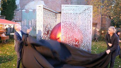Kunstwerk Toverbal drie weken lang te bekijken in park Weispoel