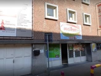 Basisschool De Zeppelin gaat dicht: nu al drie afdelingen van Sint-Catherinacollege dicht door coronabesmettingen