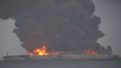 Minstens 32 mensen vermist na botsing olietanker