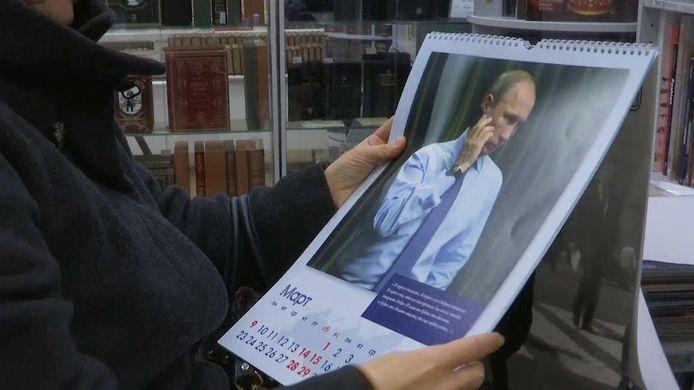 De kalender met foto's van de Russische president Vladimir Poetin voor 2020.