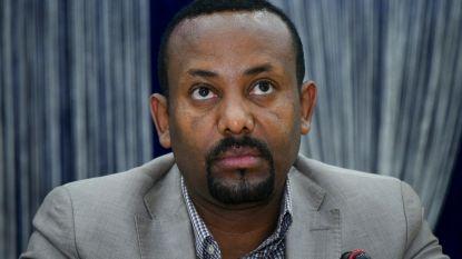 Abiy Ahmed wordt nieuwe premier van Ethiopië