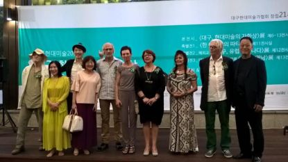 Expo rond uitwisselingsproject 'De Koreaanse Connectie'