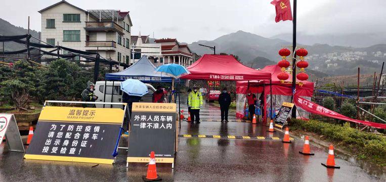 De toegang tot Shan Xia Cao. Beeld Eefje Rammeloo