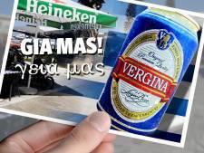 Griekse nieuwkomer wil 100 miljoen euro zien van Heineken