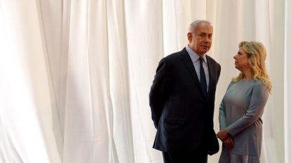 """Israëlische first lady nam koffers vol vuile was mee op staatsbezoek: """"Na verschillende reisjes werd duidelijk dat dit doelbewust was"""""""