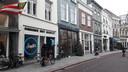 Swapfiets opent donderdag een winkel in Den Bosch