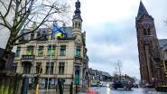 Wevelgem wil oud gemeentehuis verkopen