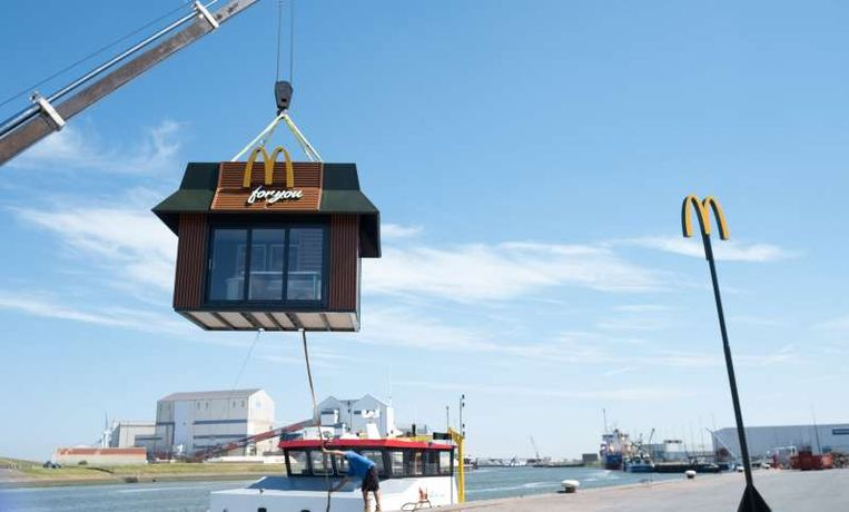 mini-McDonald's