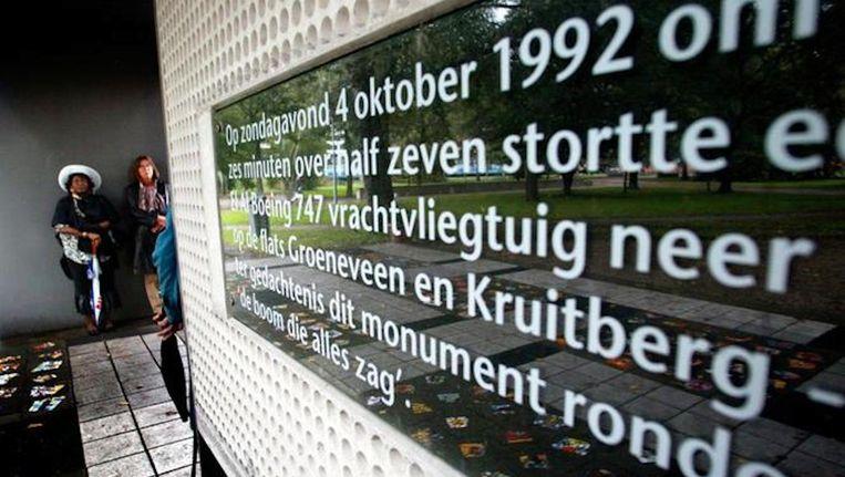 Het herdenkingsmonument van de ramp Beeld anp