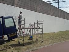 Guus in PSV-shirt vereeuwigd op muur langs spoor in Eindhoven