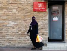 Saudische vrouwen en mannen mogen voortaan door dezelfde deur