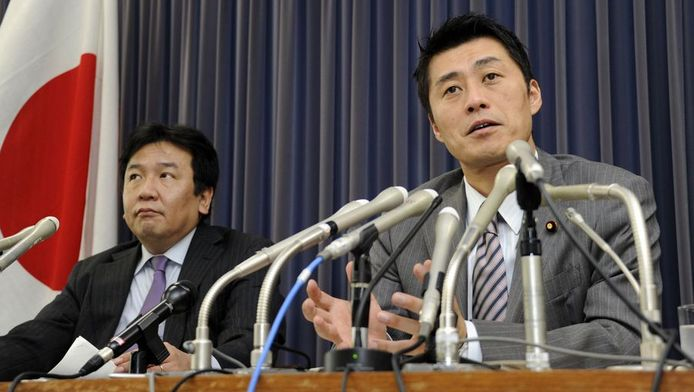 Yukio Edano et Goshi Hosono, ministre en charge des affaires nucléaires