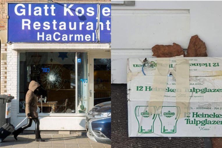 In het verleden werd het restaurant meerdere malen vernield. Zo sloeg een Syrische man de ramen in met een knuppel.