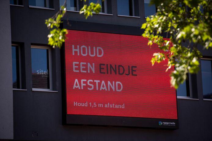 Een aanbeveling in  de binnenstad van Eindhoven.