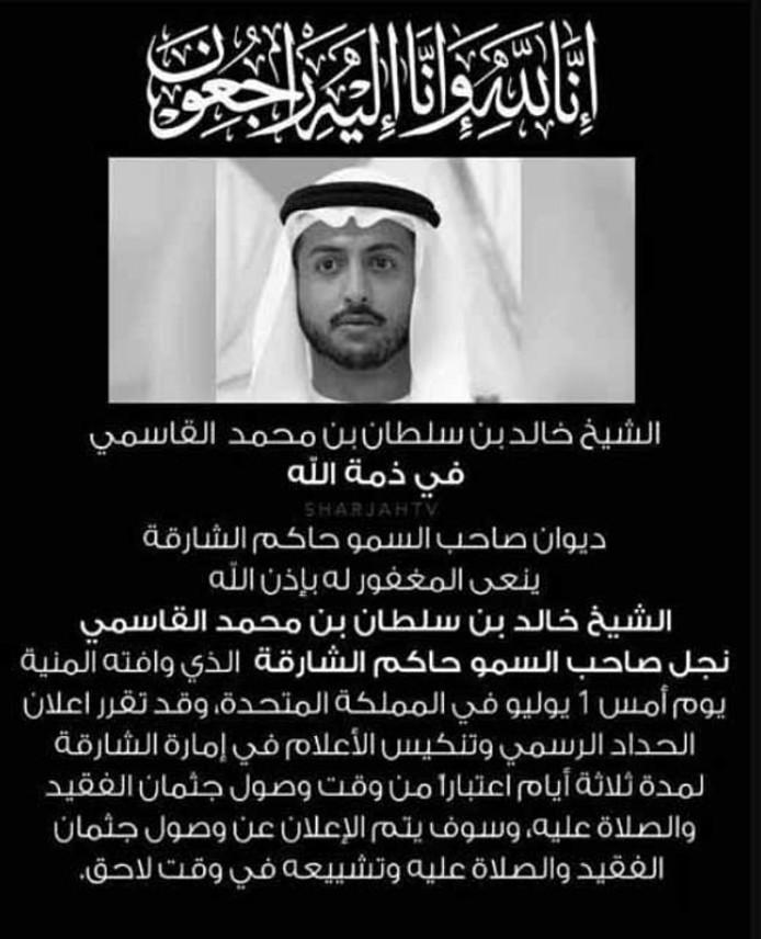 De dood van Qasimi werd gemeld op Instagram.
