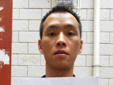 Après 17 ans de traque, il retrouve le bourreau de son père et le dénonce à la police