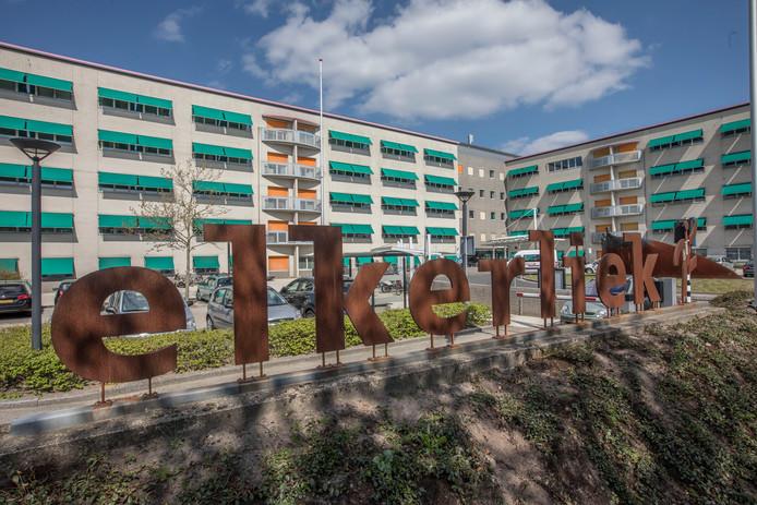 Elkerliek ziekenhuis in Helmond