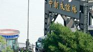 China stopt export olie naar Noord-Korea