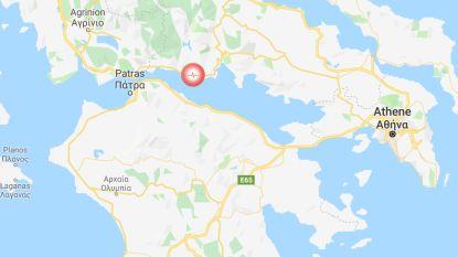 Aardbeving met kracht van 5,3 treft Griekenland: voorlopig geen slachtoffers