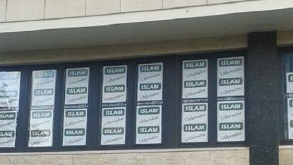 Islampartij komt op in zes Luikse gemeenten