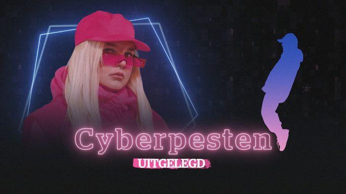 """Tones and I openhartig over cyberpesten: """"Mensen denken dat je geen gevoelens hebt"""""""