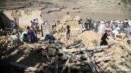 Minstens zeventig doden bij ontploffing in moskee in Afghanistan