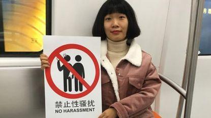 #WoYeShi: waarom vrouwen in China zo bang zijn voor MeToo