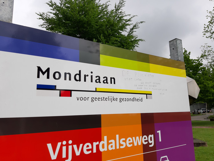 Moordverdachte Thijs H. werd eveneens behandeld bij de Mondriaan-kliniek in Maastricht.