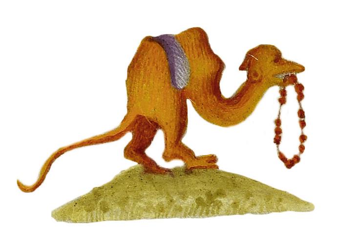 De kameel die is afgebeeld in het gebedenboek van Maria van Gelre.