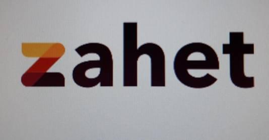 Logo van Zahet, de stichting waaronder het Nijmeegse Gasthuis Schependomlaan valt.