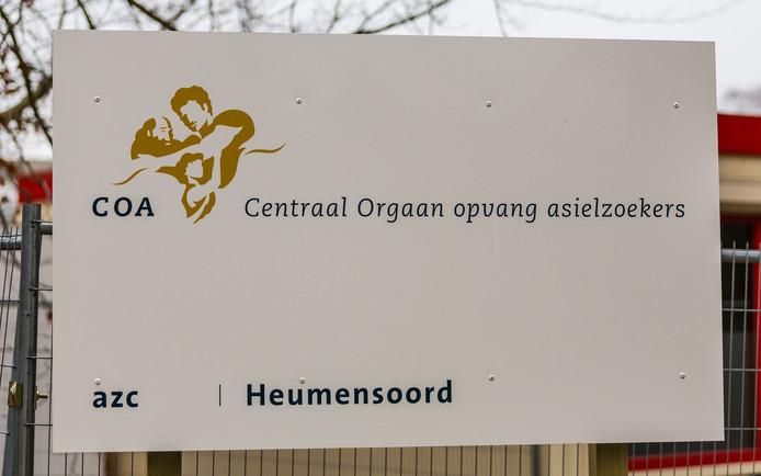 Op Heumensoord in Nijmegen werden tot medio 2016 tijdelijk 3000 vluchtelingen opgevangen.