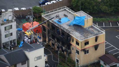 33 doden bij brandstichting Kyoto: dader (41) voelde zich bedrogen door animatiestudio