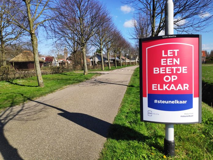 Het Woerdense reclamebedrijf ESH Media heeft op 800 displays langs de straten in het Groene Hart, Gelderland, Zeeland en Brabant, bij gebrek aan evenementen, diverse oproepen laten plaatsen als steun in de rug voor de lokale bedrijven en bewoners.