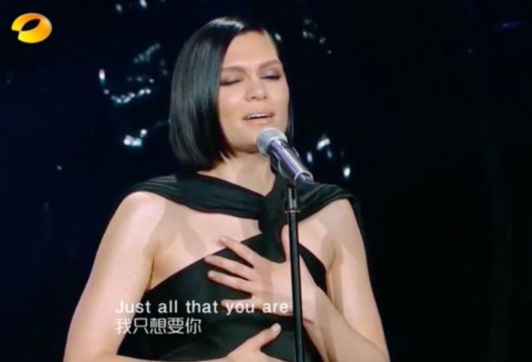 Jessie J doet mee aan zangwedstrijd in China.