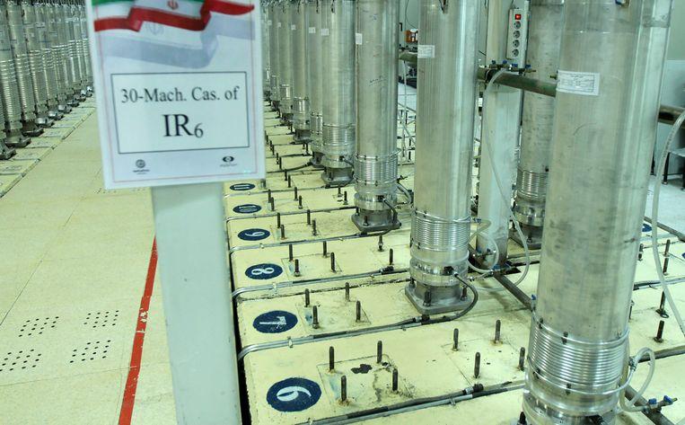 Archiefbeeld.  Het productiecomplex voor centrifuges die nodig zijn voor de verrijking van uranium.  (05/11/2019)