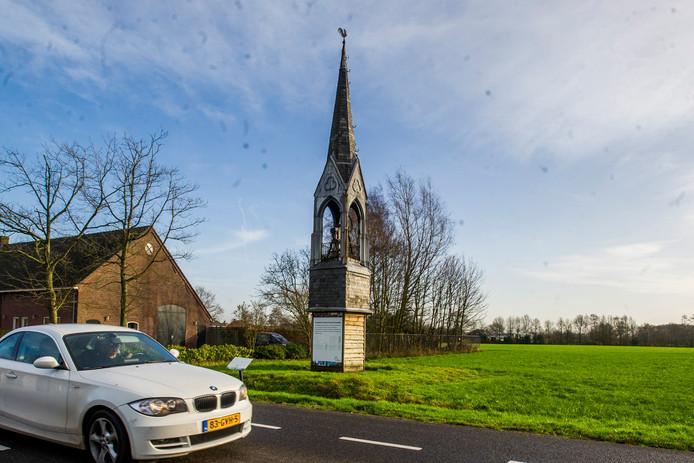 Het torentje op de huidige plek aan de Westerwijk.